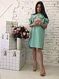 Женское красивое прямое платье (3 цвета), фото 5