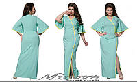 Платье в пол ментоловое большого размера Minova ( р. 50-56 )