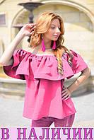 Женская блузка Pasteca !! В НАЛИЧИИ !!
