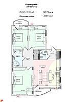 4-кімнатна квартира 112,9 кв.м, фото 1