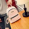 Стильный розовый женский рюкзак