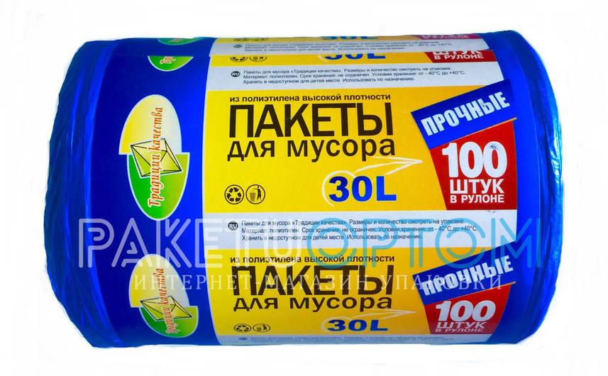 """Пакеты для мусора 35л.100шт.""""Традиции Качества"""" плотные"""
