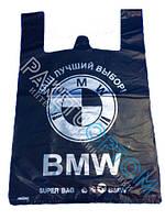 Пакет-майка BMW черные 40x60см (суперпрочные)