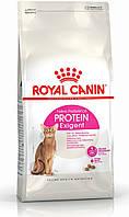 ROYAL CANIN EXIGENT 42 PROTEIN PREFERENCE (ЕКСИДЖЕНТ ПРОТЕИН ДЛЯ ПРИВЕРЕДЛИВЫХ) сухой корм для кошек 0,4КГ
