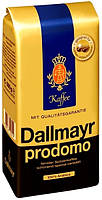 Кофе в зернах Dallmayr prodomo 100% Arabica 0.500 кг