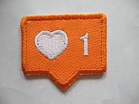 Нашивка Лайк (оранжевый)