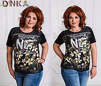 """Стильная женская футболка """"№51"""" для пышных дам"""