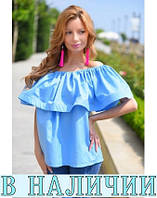 Женская блузка Pasteca