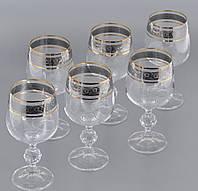 Бокалы для вина Bohemia Klaudie 230 мл (6 шт.)