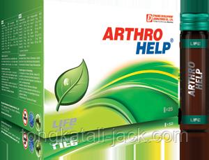 Arthro Help (Артрохелп) для лечения суставов
