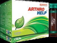 Arthro Help (Артрохелп) для лечения суставов, фото 1