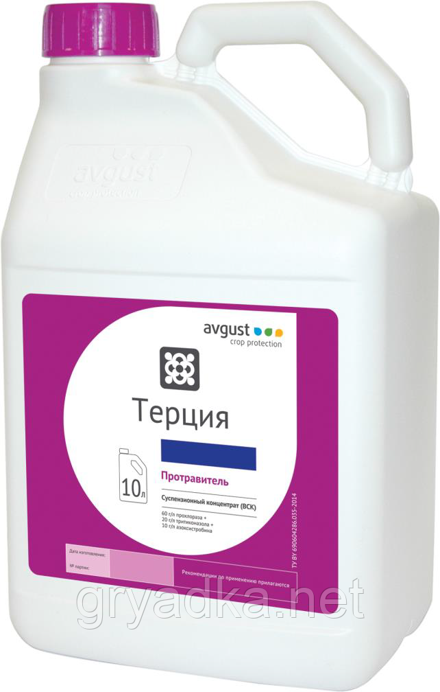 Протравитель Терция® Август (Avgust) - 10 л, КС