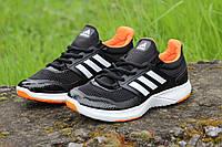 Мужские кроссовки ADIDAS, сетка, черно белые / бег кроссовки мужские АДИДАС, стильные