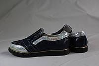 Туфли мокасины. Слипоны. Натуральная кожа 0381