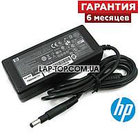 Блок питания для ноутбука HP 19.5V 3.33A 65W 4.8*1.7 long