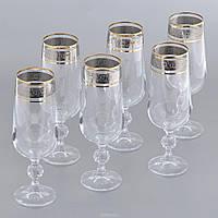 Бокалы для шампанского Bohemia Klaudie 180 мл  (6 шт.)