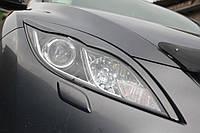 Ресницы Mazda 6 2008 - 2012