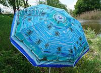 Зонт торговый СР260 (пальма)