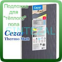 "Листовая подложка для ""тёплого пола"" (2 мм.) CEZAR Thermo Matt. Лист - 475х1180 мм."