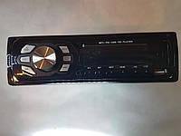 Автомагнитола магнитола  SONY DVX - 8618 USB SD