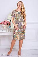 Женское платье из жаккарда, бежевый, жёлтый принт, размер 52, 54, 56, 58