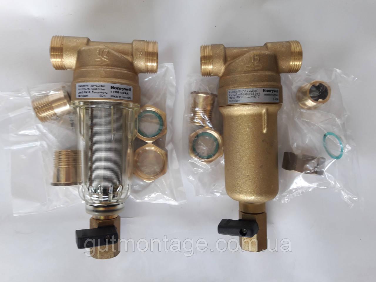 Комплект фильтров для квартиры Honeywell Германия FF06 1/2AA и 1/2ААМ.