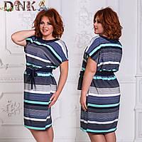 Батальное летнее полосатое платье с поясом