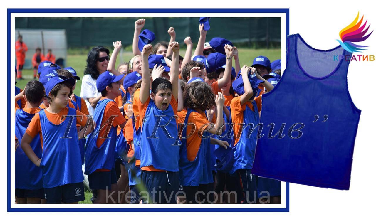 Детские спортивные Манишки для лагерей (при заказе от 50 шт)