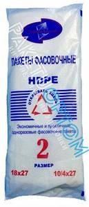 Пакеты упаковочные пищевые Традиции качества №2 18х27см