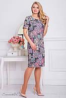 Женское платье из жаккарда, чёрный, бежевый принт, размер 52, 54, 56, 58