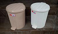 Ведро для мусора с педалькой,плетение узорное,Senyayla 6 л, Производитель Турция.