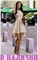 Яскраве асиметричне коктейльне плаття Kendis
