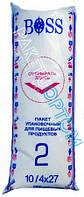 Пакеты упаковочные полиэтиленовые для пищевых продуктов Вoss  10/4Х27  1000 штук.