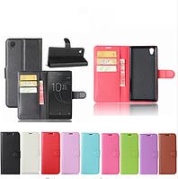 Чехол книжка Lichee для Sony Xperia L1  (9 цветов)