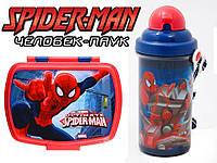 """Набор """"Spider-man (Человек - паук)"""". Контейнер для завтрака (ланч бокс) + бутылка с трубочкой"""