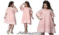 Платье-клеш от груди из органзы большого размера  50-56