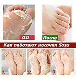 Педикюрные носочки Sosu (домашний педикюр), фото 6