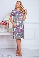 Женское платье из жаккарда, белый, бежевый принт, размер 52, 54, 56, 58