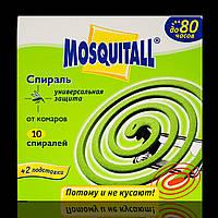 Москитал MOSQUITALL спирали от комаров + 2 подставки