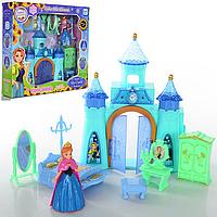Замок для мини фигурок «Фроузен» | «Take Me Home»