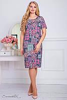 Женское платье из жаккарда, чёрный, розовый принт, размер 52, 54, 56, 58