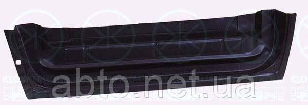 Поріг передніх дверей лівий (ремчасть) Mercedes Sprinter (Спринтер)