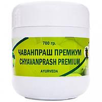 Чаванпраш - иммунитет и омоложение 700 грамм
