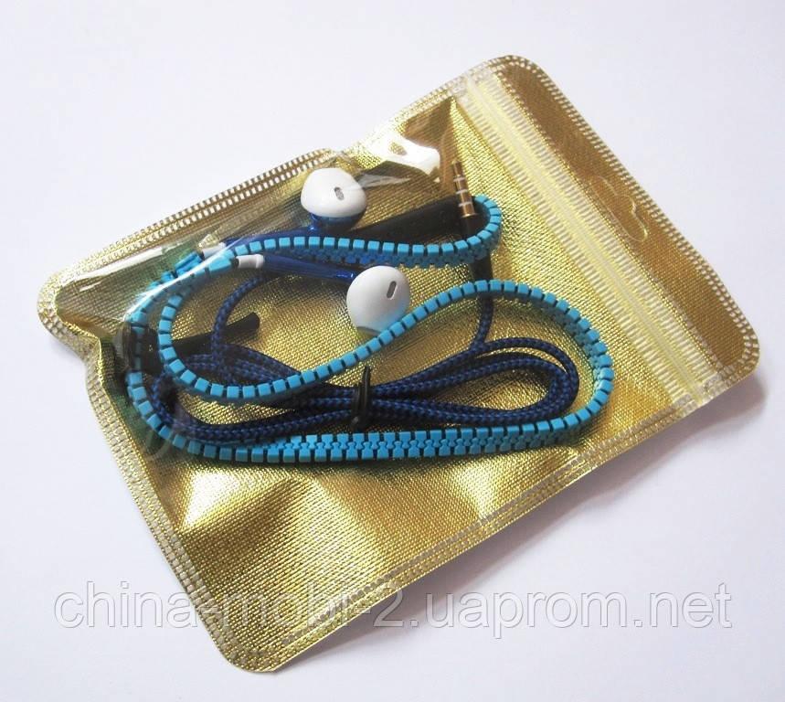 Наушники Zipper с микрофоном, blue