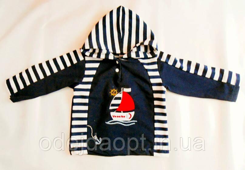 Детский теплый джемпер с капюшоном для мальчика 7-9 месяцев, 1-2 года