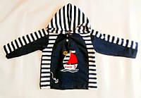 Детский теплый джемпер с капюшоном для мальчика 7-9 месяцев, 1-2 года, фото 1