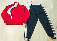 Яркий спортивный костюм для мальчика на рост 146-152 см