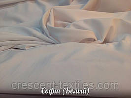 Трикотаж Софт (Белый)
