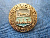 Значок Стерлитамак Древний герб