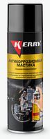 Антикоррозионная битумная мастика KERRY, 650мл